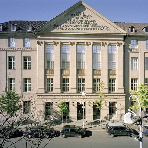 Museum - Museum of Photography / Helmut Newton Foundation
